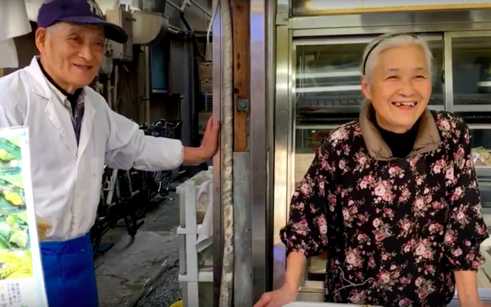 Sashimi shop - Family owned for over 90years. Very friendly family.