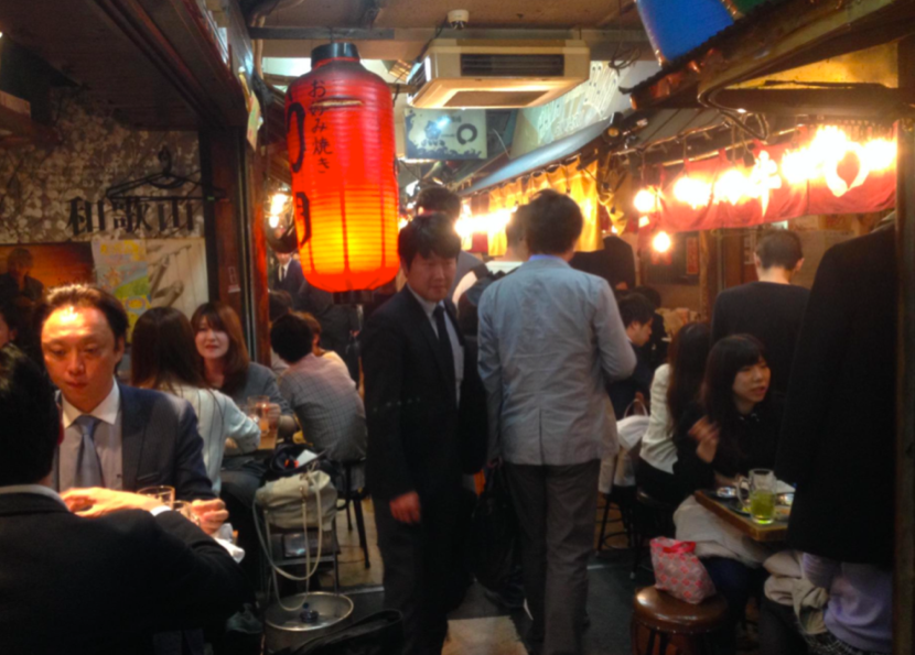 3rd Place: Lively Fun Pub - You will try…Okomiyaki, various dishes & Drink of you choice!