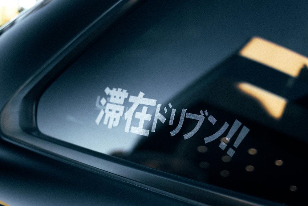 Kanji Sticker