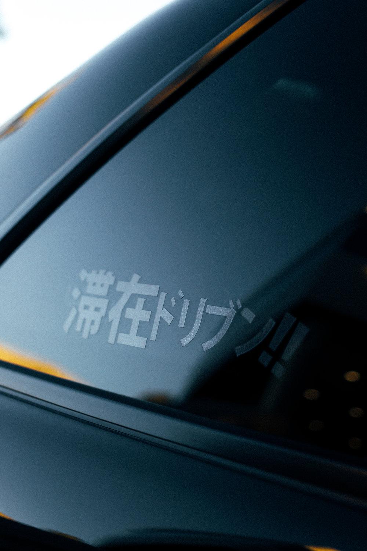 Stay_Driven_R34_M-52.jpg