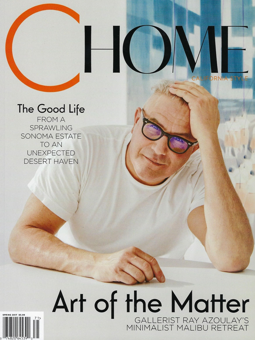 C-Home-Spring-2017-cover.jpg
