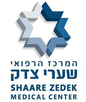 hospital privacy screens - Shaare Zedek Medical Centre