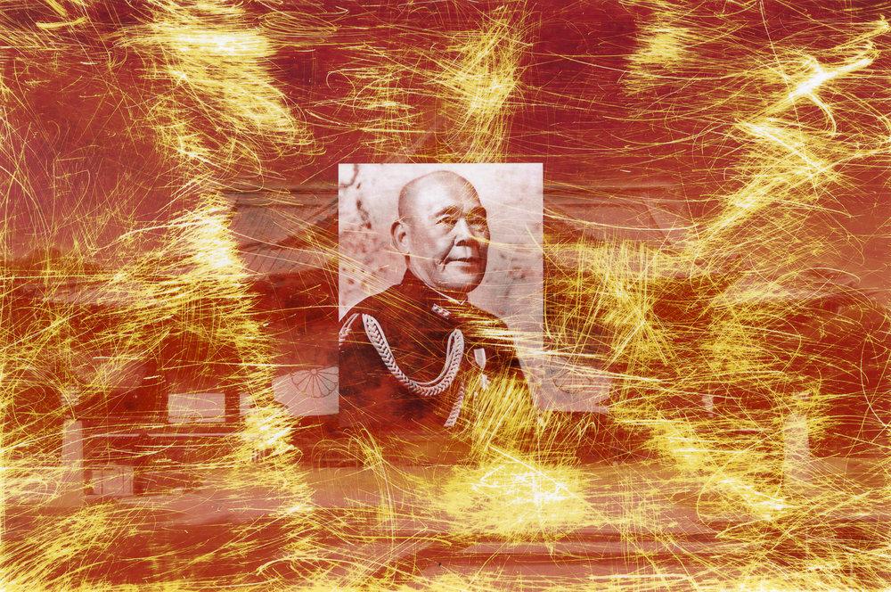 Osami Nagano