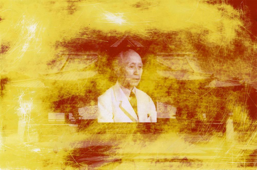 Yoshijiro Umezu