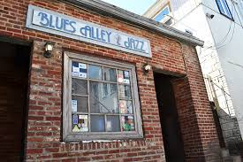 dave kline band blues alley