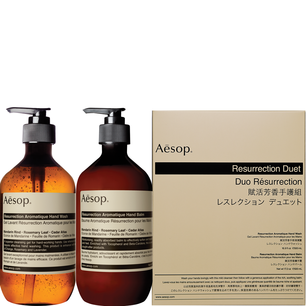 Aesop Ressurection Body Care