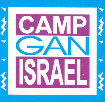 Camp Gan Israel of the North Shore