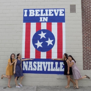 A popular place in Nashville to take your picture!
