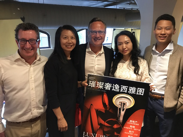 From left to right: John Spear, Publisher of Seattle Luxury Living; Janney Gwo; Dean Jones, CEO of Realogics Sotheby's International Realty; Lili Lu, CEO of Create World America; Dehlan Gwo, Broker and Global Real Estate Advisor with Realogics Sotheby's International Realty
