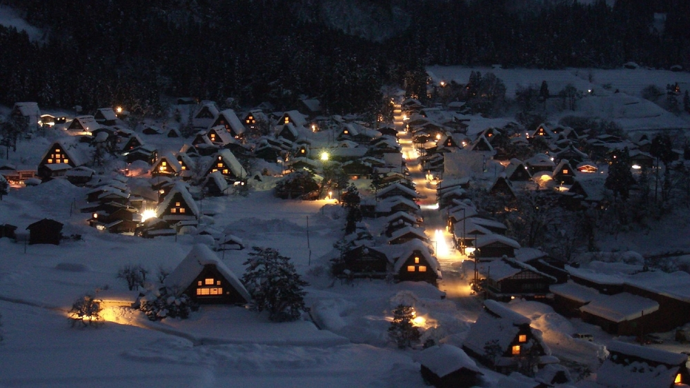 https://upload.wikimedia.org/wikipedia/commons/6/63/Shirakawa-go_002.jpg