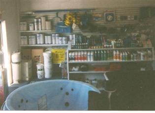 Show Room 2001