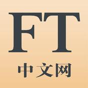 FT China.jpg