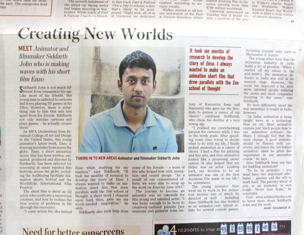 The Hindu - Dec 2013