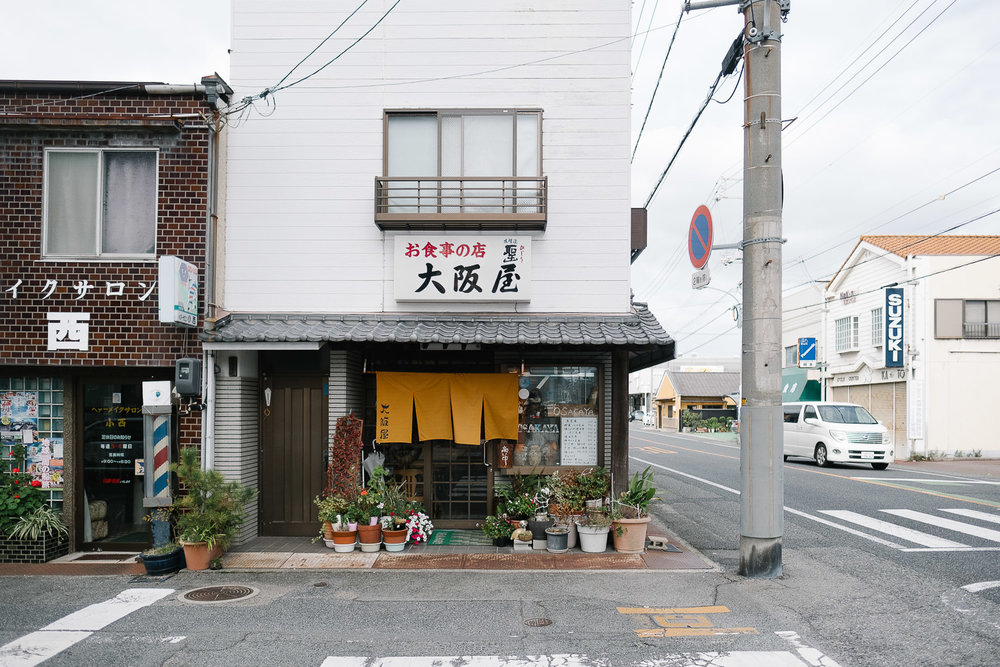 Ate at local shop, found out it's a 3rd generation mom and pop shop!