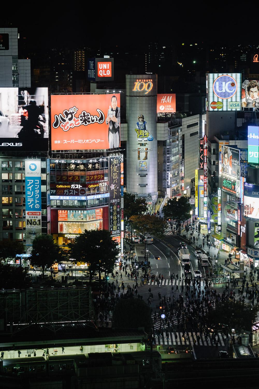 Tokyo_2016_JP-0008.jpg