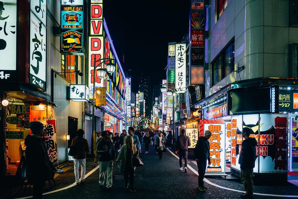 Tokyo_2016_JP-0037.jpg