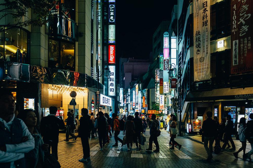 Tokyo_2016_JP-0039.jpg