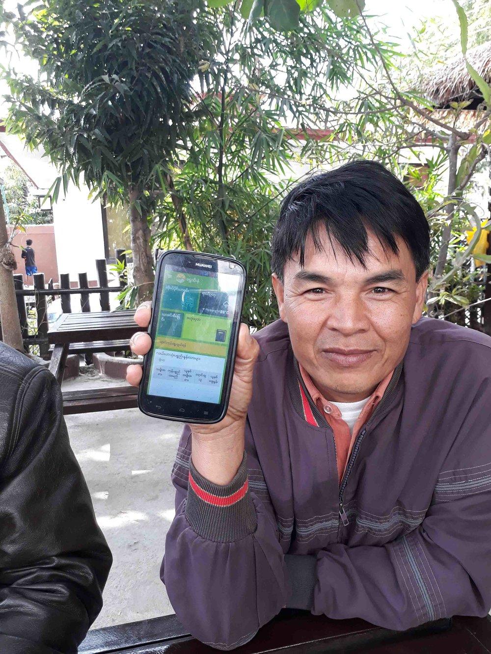 Tin Aung (Vegetable farm) -