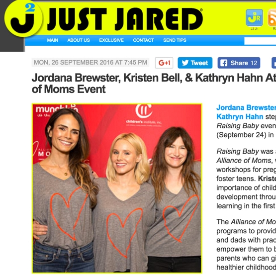 Just Jared.jpeg