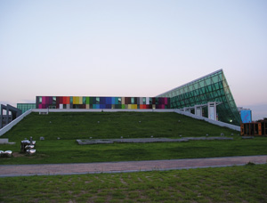 17 Letter from South Korea EN YOUNG AHN View of the Gyeonggi Museum of Modern Art in Ansan city.