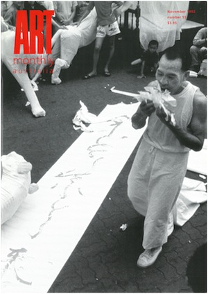 Issue 55 November 1992