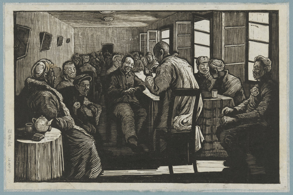 Shi Lu, A meeting of heroes, 1938–49, woodcut, printed in black ink, from one block; National Gallery of Australia, Canberra; Peter Townsend Collection, purchased with the assistance of the Australia-China Council 1985