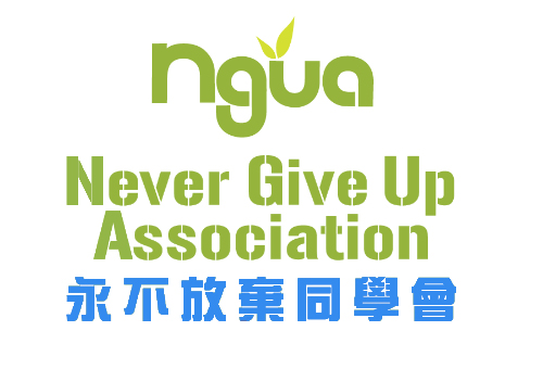 logo-ngua.png
