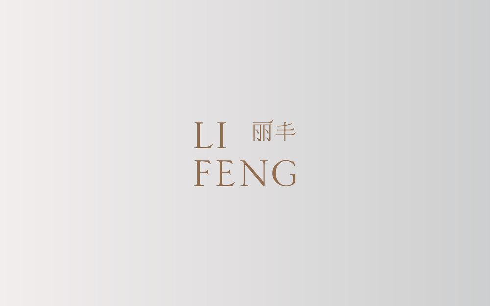 LIFENG_LOGO.jpg