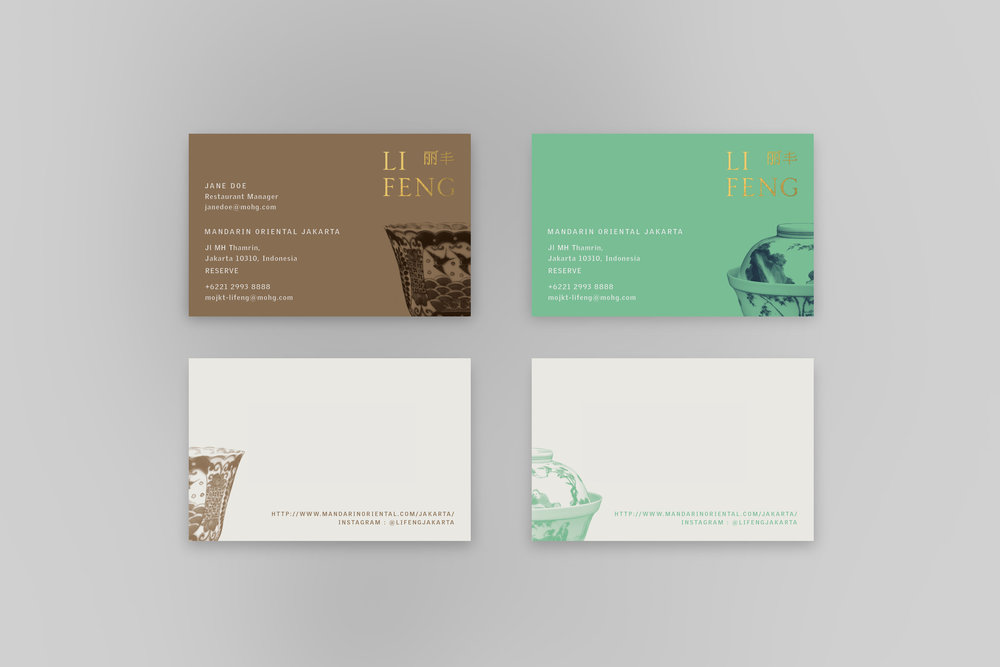 LiFeng Stationary Preview 01.jpg