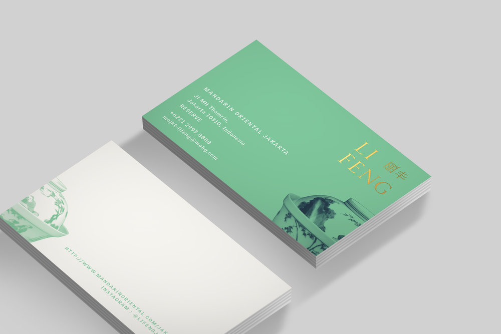 LiFeng Stationary Preview 03.jpg