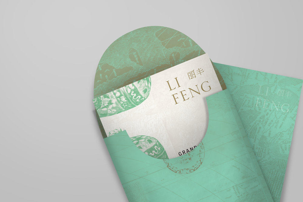 LiFeng Stationary Preview 05.jpg