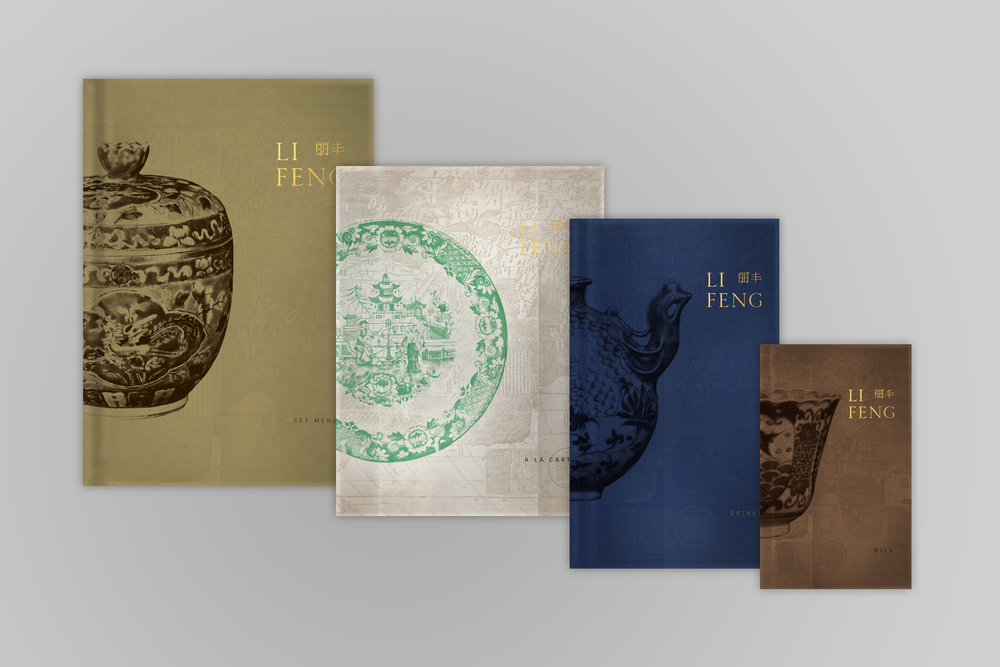 LiFeng Stationary Preview 10.jpg