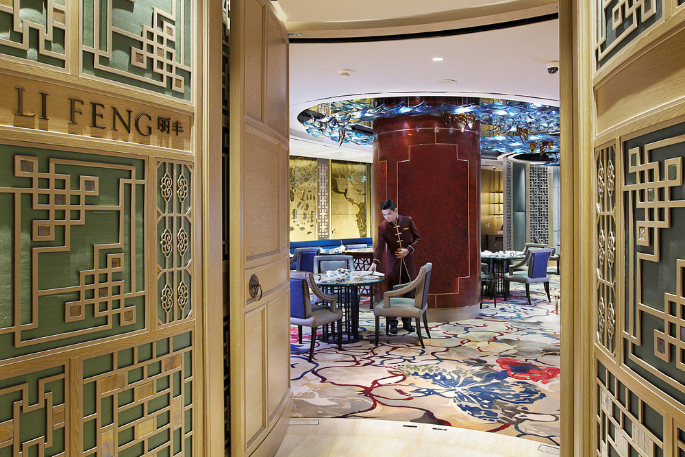The exquisite entrance to Li Feng. Photography by Mandarin Oriental Jakarta.