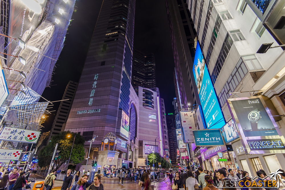 Times Square Hong Kong is patterned after the world-renown New York City inspiration.