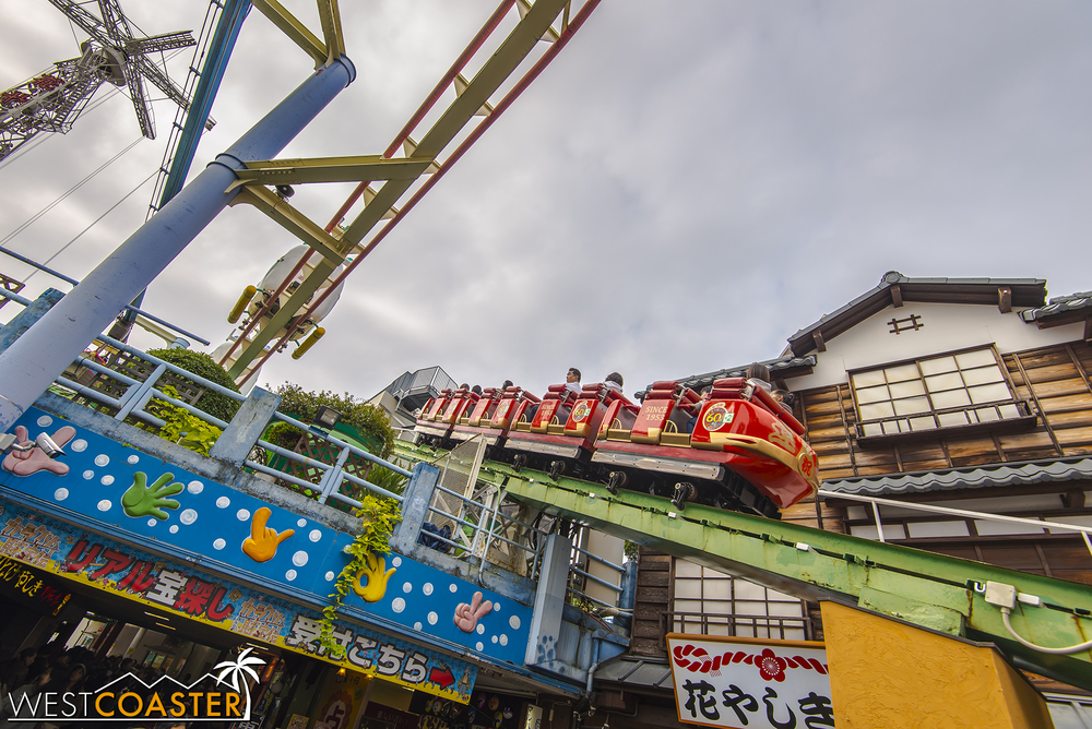 Hanayashiki Amusement Park, located right next to Senso-Ji Temple, features literally the world's oldest steel track roller coaster--yes, older than the Matterhorn Bobsleds at Disneyland.