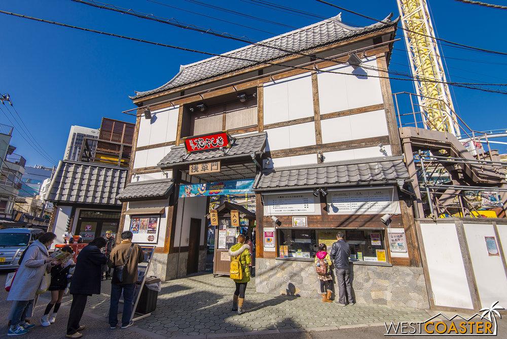 As far as amusement park entrances go, Hanayashiki's is rather non-descript.