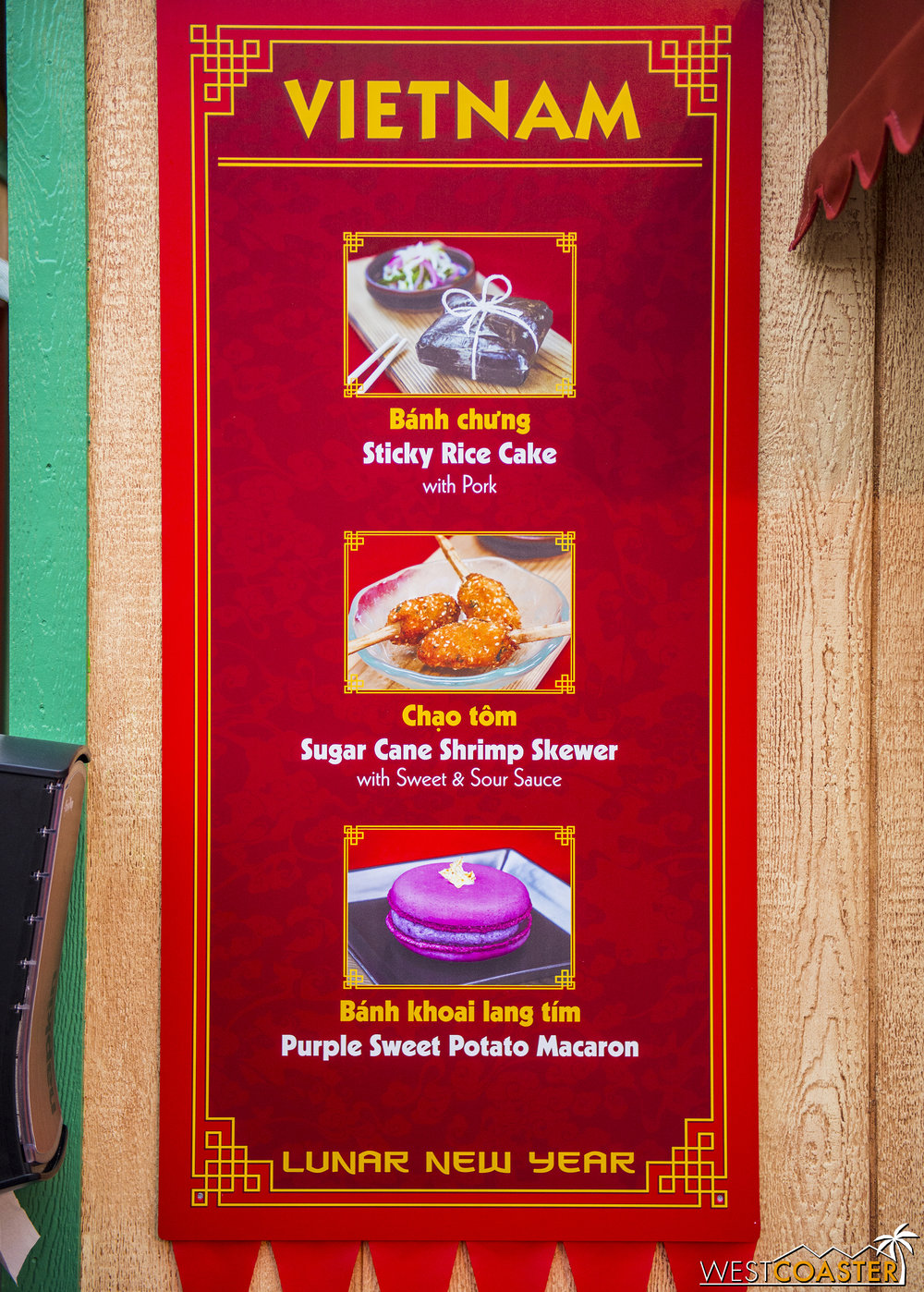 What's offered at the Vietnam stand, without the prices (sorry, forgot, but I believe the Macaron was in the $4 range, while the others were ine the $6 -$7 range).