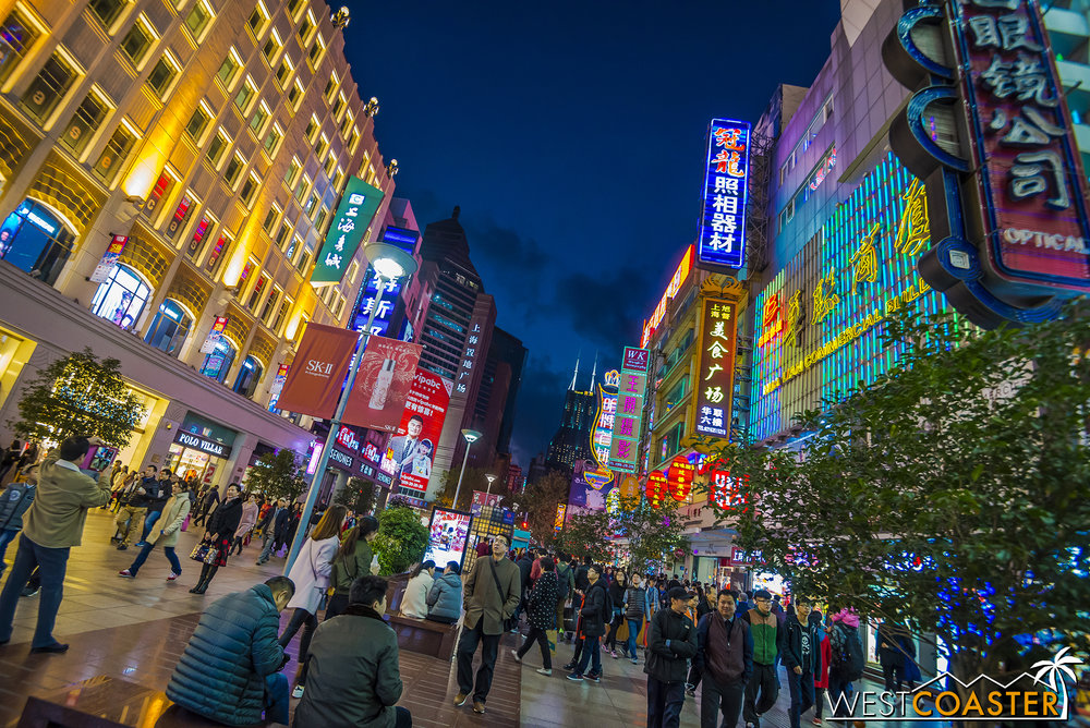 Nanjing East Road is a vibrant and eclectic pedestrian shopping promenade.
