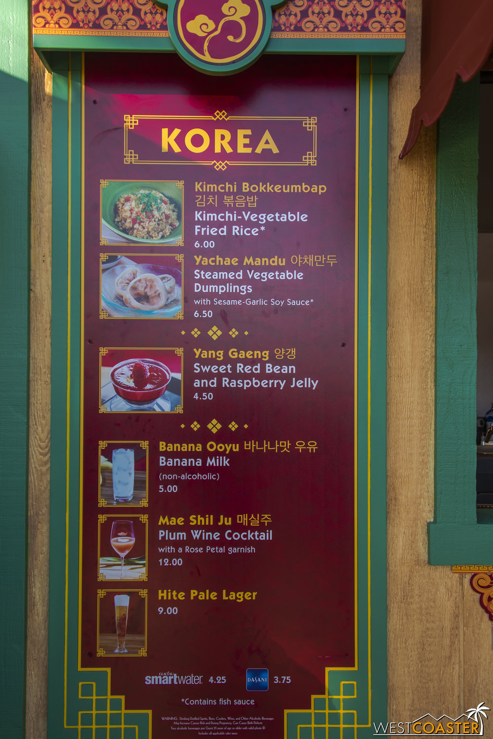 Here's the menu for the Korea booth.  The absolutely delicious Kimchi Bokkeumbap and Yachae Mandu return, though the dessert option and plum wine cocktail are different this year.