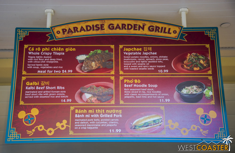 The Paradise Garden Grill has the same seasonal menu as last year too, plus a bánh mì.  From last year's tastings, I wouldn't necessarily recommend the Japchae or Pho, to be honest.  The Galbi was delicious, though!