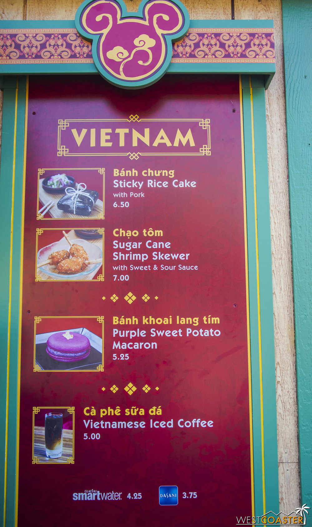 Vietnam returns exactly the same menu as last year.  I'd like to try the Bánh Chu'ng the next time I visit. The Chao Tôm was very tasty in its dipping sauce last year, but a bit pricey for the amount of food offered--even by Disney standards!