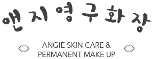 Angie Skin Care & Permanent Make-Up