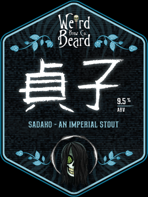 Sadako_CASK_preview-01.png
