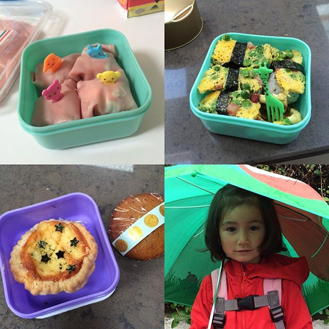 Hurray it's the weekend! How was your start to the new term? Here's what we did to help settle our munchkin at nursery #loveinalunchbox #backtoschool #parenting