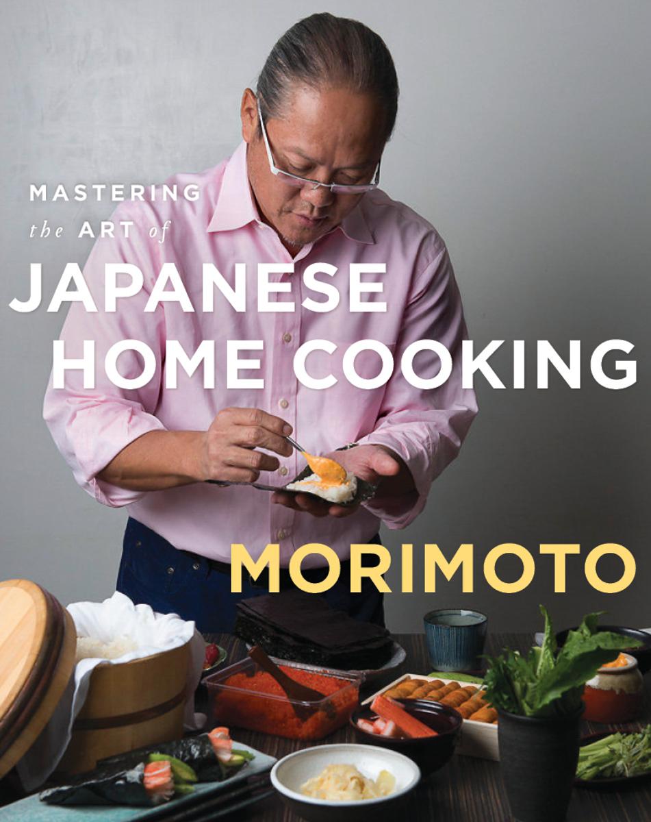 MorimotoHC_cover_11-18.jpg
