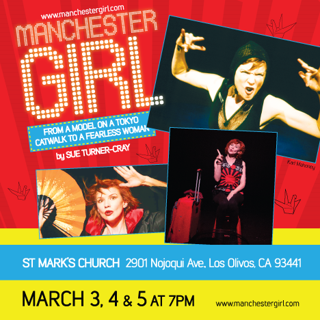 Manchester Girl Square image.png