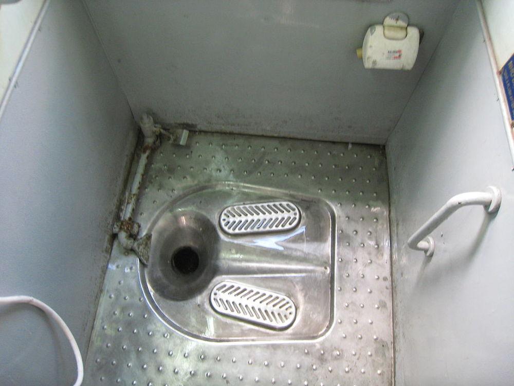 1024px-Vietnam_train_squat_toilet.jpg