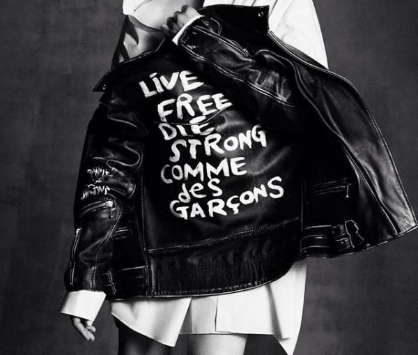 """Veste perfecto cuir Comme des Garçons """"Live free die strong comme des garçons"""""""