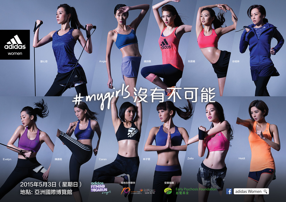 20150414-Adidas-In-store-Poster-facebook-1410x996.jpg