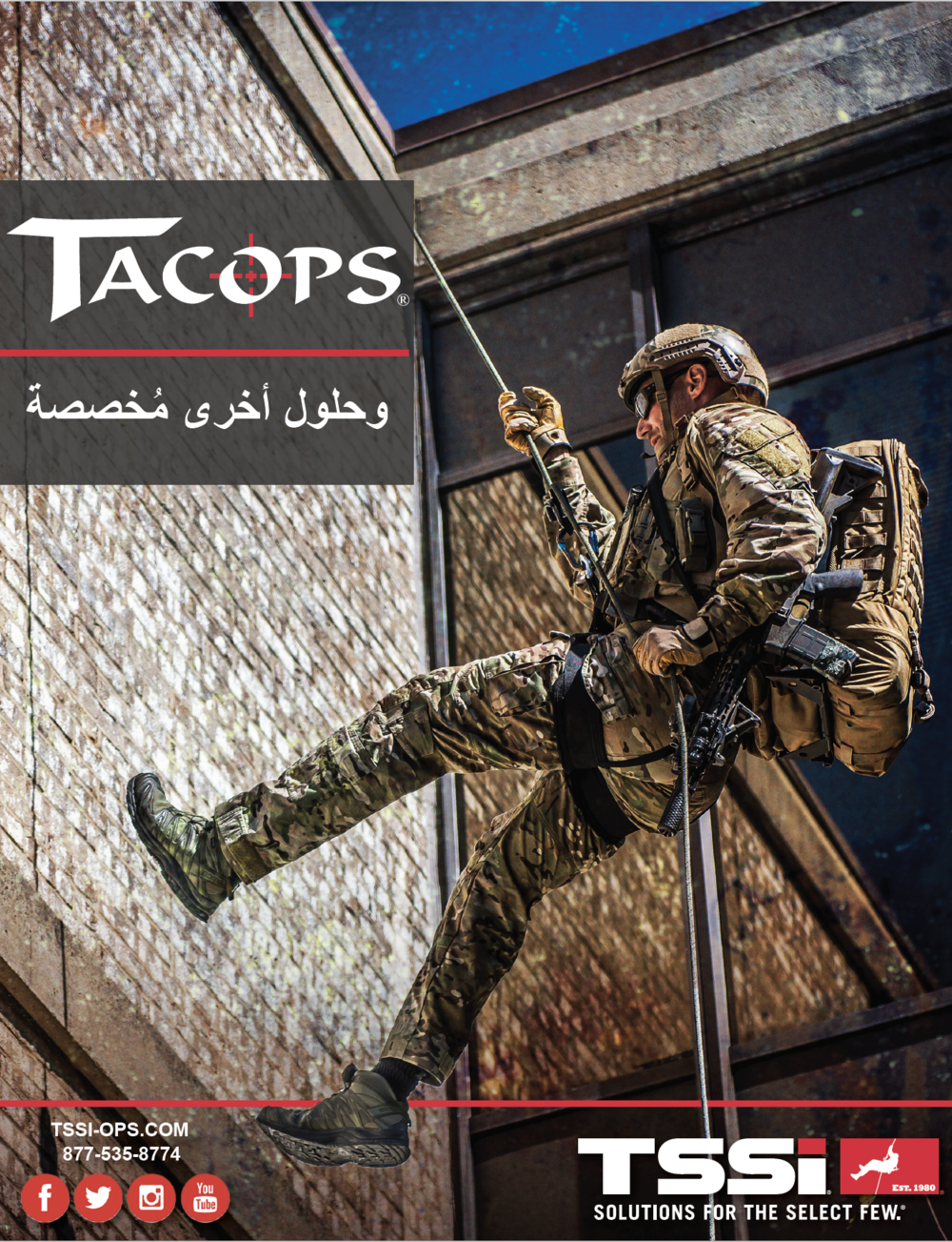 TACOPS_Translated_Arabic_v2cover.png